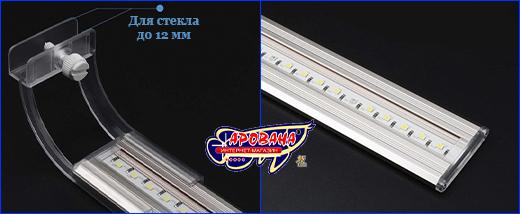 Светильник SunSun ADP-400J, 6.5 Вт.