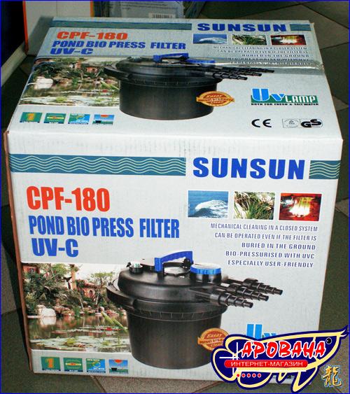 SunSun CPF-180 UV-C - прудовой напорный фильтр в пруд с КОИ.