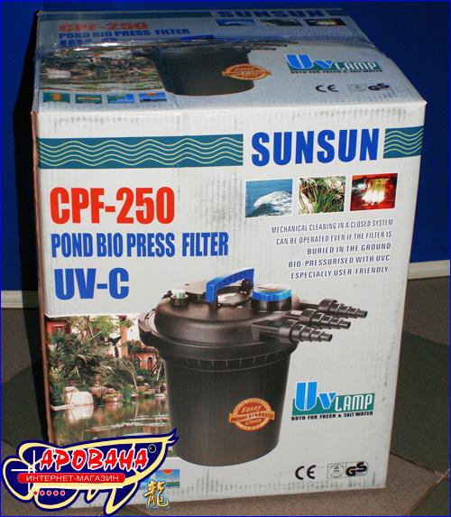 SunSun CPF-250 UV-C - прудовой напорный фильтр в пруд с КОИ.