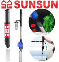 Новинка! Электрические сифоны SunSun для грунта.
