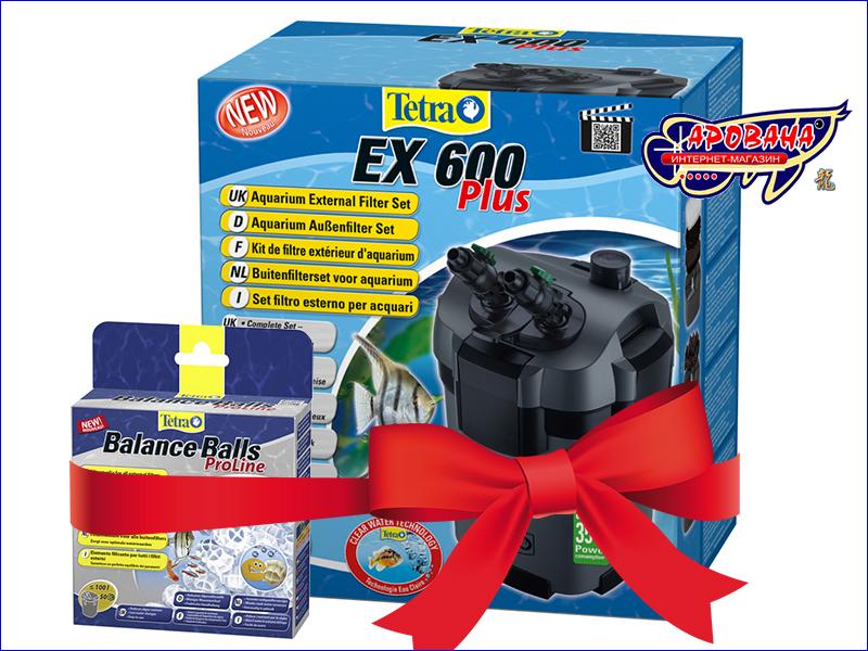 tetra ex 600 plus tetra balance balls proline aquafanat. Black Bedroom Furniture Sets. Home Design Ideas