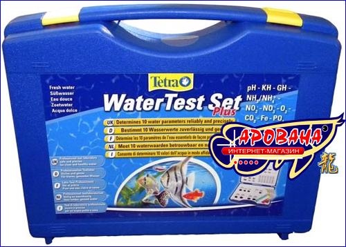 Tetra WaterTest Set Plus - тесты для воды в аквариуме.