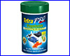 Корм TetraPro Algae  100 ml.
