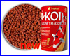Корм для рыб Tropical Koi Growth & Colour Pellet Size S  3000 ml.