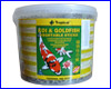 Корм Tropical KOI & GoldFish Vegetable Sticks 5000 ml.