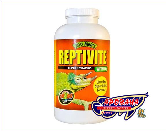 ...комплекс жизненно важных витаминов, минералов и аминокислот специально разработан для рептилий в террариуме.